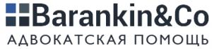 Barankin&Co
